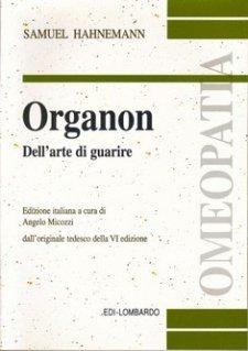 Organon del arte del guaire joel boyer organon
